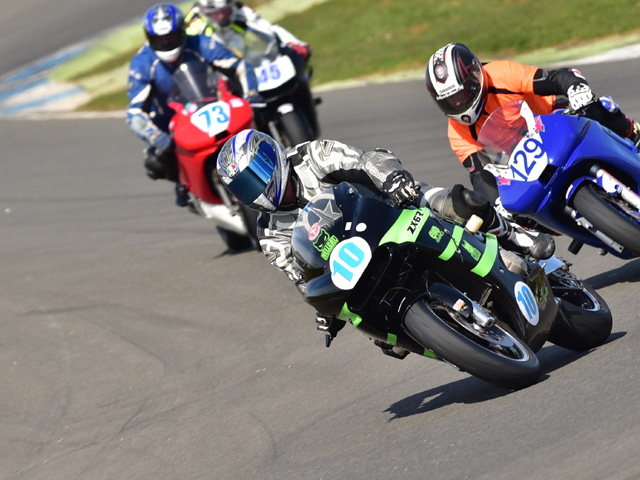 Scottish Championship Bike Racing (KMSC)