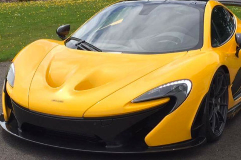 Win a passenger ride in the McLaren P1