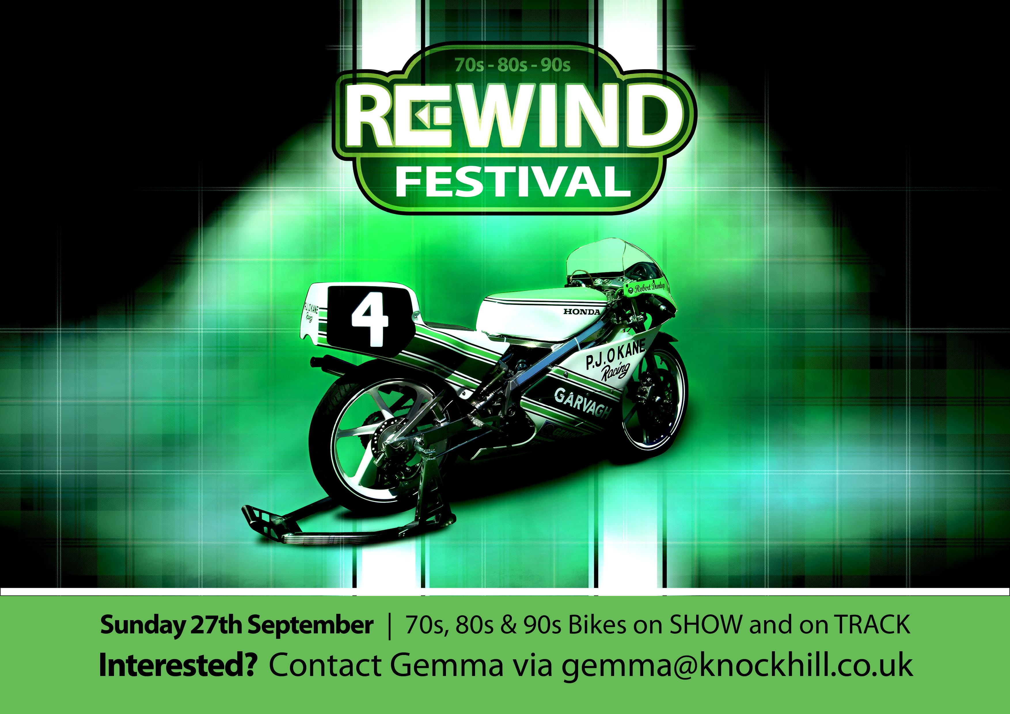 Rewind_event